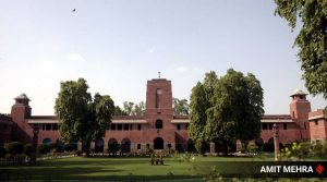 Read more about the article St Stephen's College begins admission process: Here's how to apply